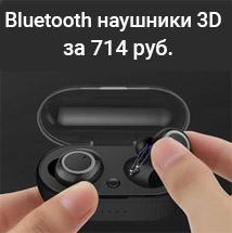 Briame TWS Bluetooth V5.0 наушники беспроводные